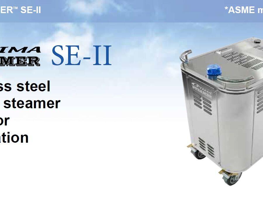 Optima Steamer SE - II *ASME Models Available
